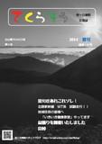 sakurasou015-113
