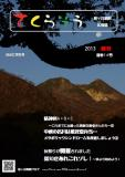 sakurasou014-113